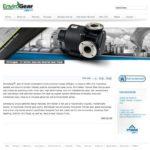 Nieuwe website EnviroGear's