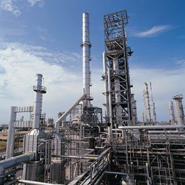 HONEYWELL'S UOP TECHNOLOGY SELECTED FOR PETROCHEMICALS COMPLEX IN BRUNEI -  Process Industry Informer