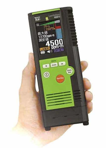 New, Handheld Remote Methane Leak