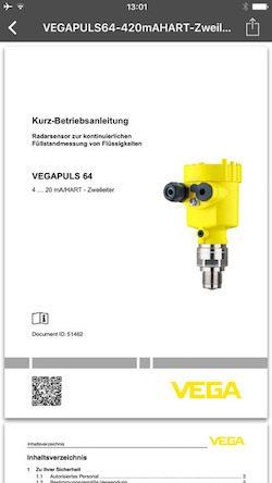 Инструменты VEGA