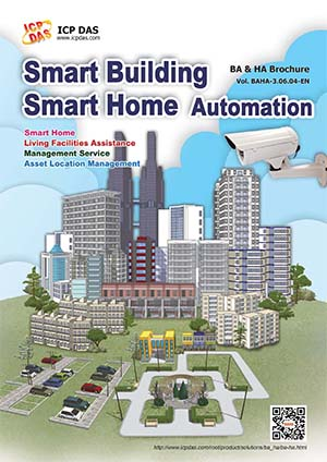 ICP DAS BA & HA Solutions Smart Building, Smart Home