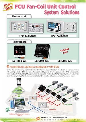ICP DAS FCU Fan-Coil Unit Control System Solutions