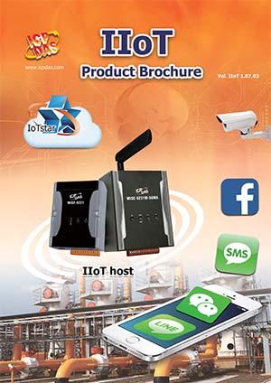 ICP DAS IIoT Brochure produit