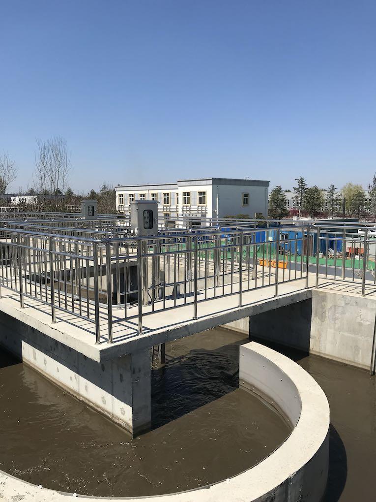 usines de traitement de Beijing