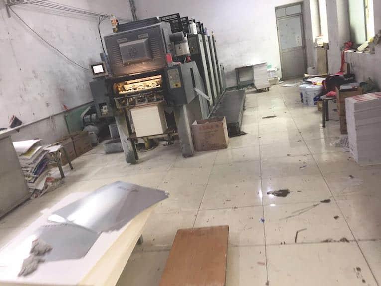 máquina de impressão embalagem falsa china